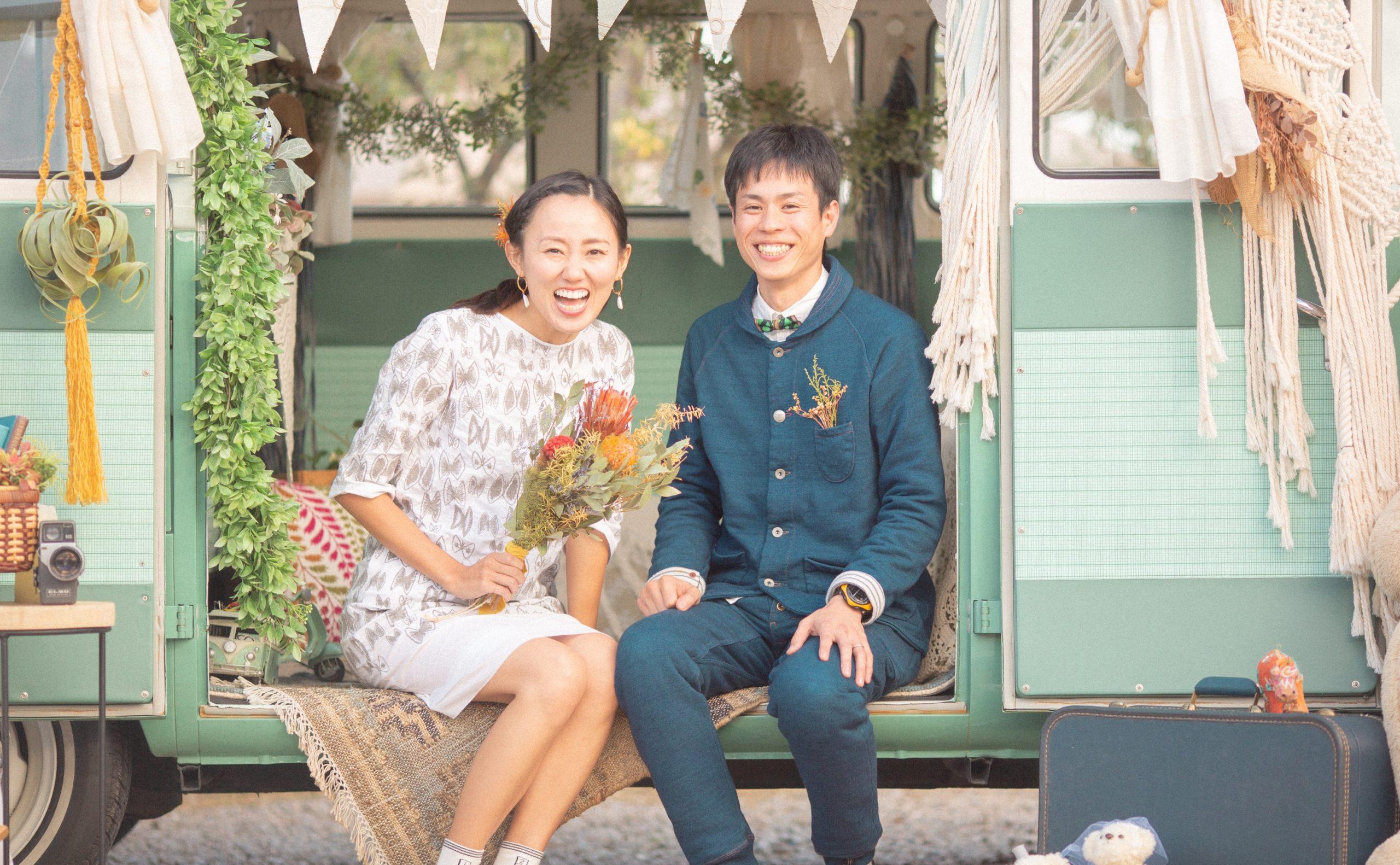 ん よしみ ん とおる 大阪市内で車中泊!「カーステイ長居公園東」でとおるんよしみんが車中泊してきた